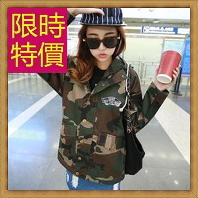迷彩外套 女夾克-韓版時尚修身防風女外套62h53【韓國進口】【米蘭精品】
