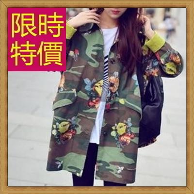 迷彩外套 女夾克-韓版時尚修身防風女外套62h69【韓國進口】【米蘭精品】