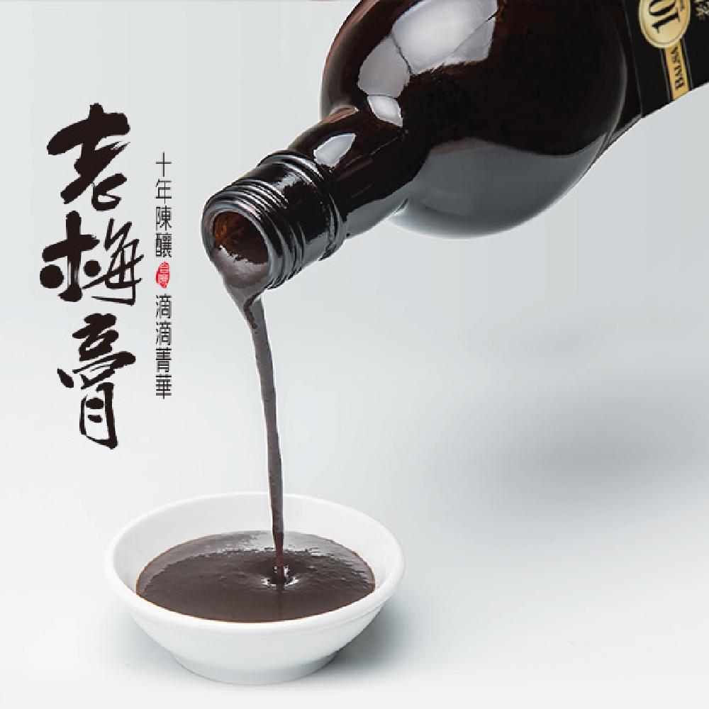 【2021社會企業】獨家十年養生老梅膏