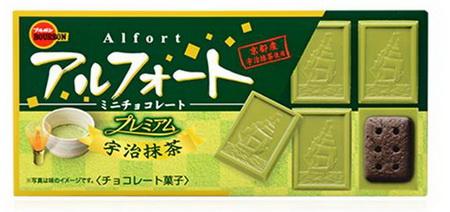 Bourbon北日本帆船宇治抹茶巧克力餅乾59g