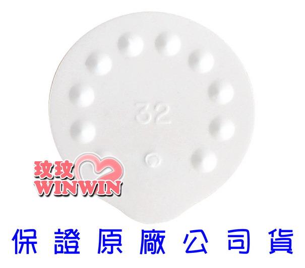 美樂 吸乳器零件 ~ 白色薄膜 - 門市經營,保證瑞士進口,原廠公司貨