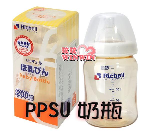 利其爾 - 982686 PPSU 寬口奶瓶200ML ~ 另購配件、可靈活更換,升級為吸管杯使用