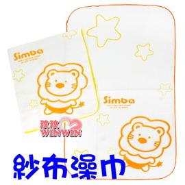 小獅王辛巴 ( NO : S5132) 印花紗布澡巾(2入裝) 天然材質- 100%純棉