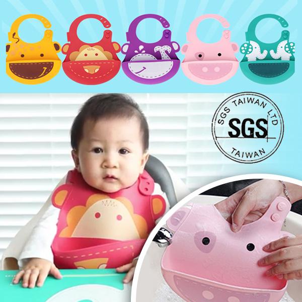 代購現貨 矽膠可愛寶寶無毒抗菌接物立體圍兜兜 IF0058