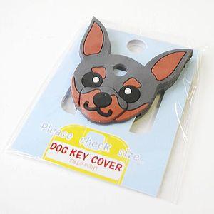 FIELD&POINT超可愛狗寶貝鑰匙套 迷你品
