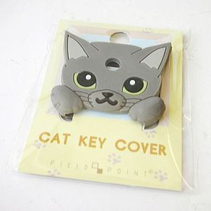 FIELD&POINT超可愛貓寶貝鑰匙套 俄羅斯藍喵
