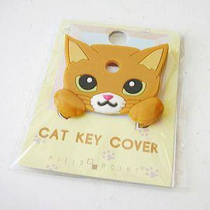 FIELD&POINT超可愛貓寶貝鑰匙套 阿比西尼亞喵