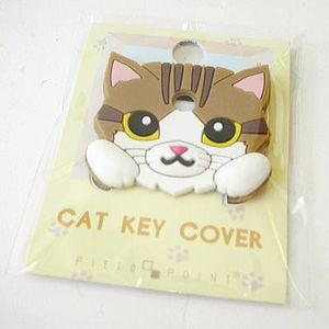 FIELD&POINT超可愛貓寶貝鑰匙套 棕斑長毛喵