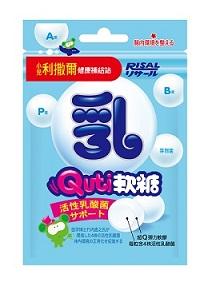 『121婦嬰用品館』小兒利撒爾- Quti軟糖(活性乳酸菌)