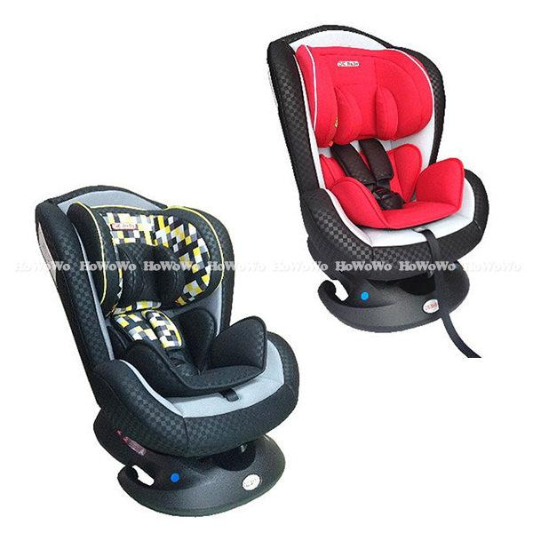 Ok baby 0-7歲 汽車安全座椅 LCS899