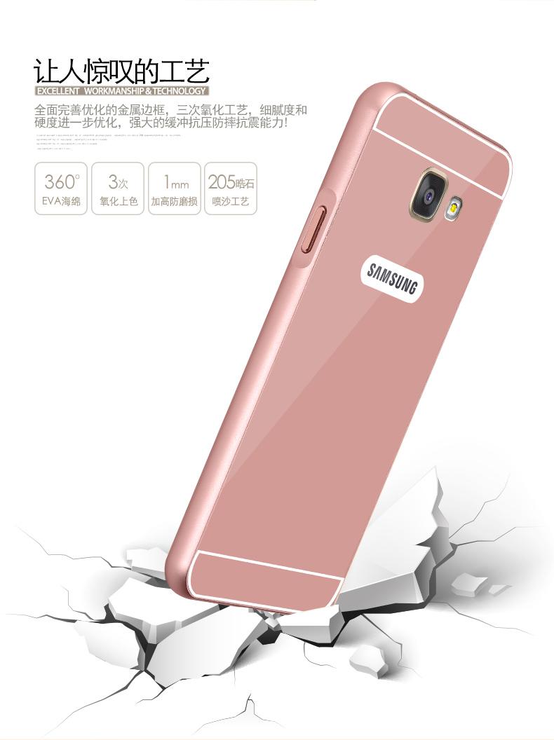 三星 Galaxy A7 2016金屬殼 金屬邊框+壓克力背板二合一 Samsung A7100 PC背蓋手機套保護殼