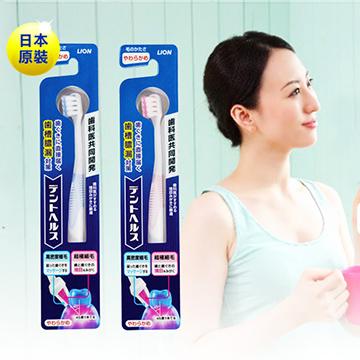 獅王按摩齦牙刷 牙齦 清潔牙齒 牙周 刷牙 牙刷 【SV6907】HappyLifee