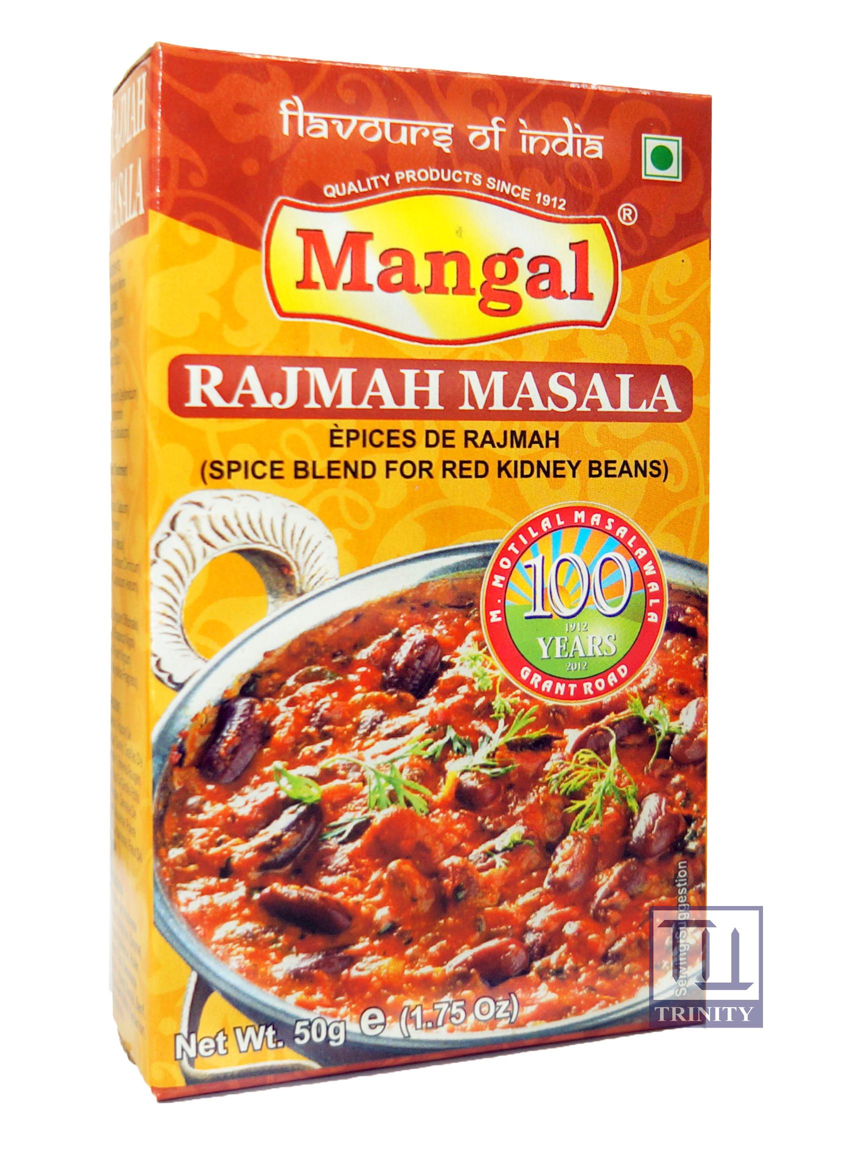 Mangal Rajma Masala 印度香料粉 (煮大紅豆用 )