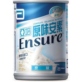 【亞培】原味安素液 237ml(瓶)