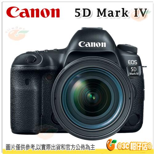可分期 Canon EOS 5D Mark IV + 24-70mm 彩虹公司貨 5D4 4K 觸控螢幕 5D Mark 4