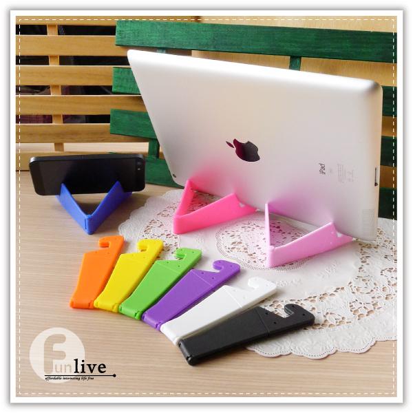 【aife life】摺疊V型平板手機架/手機支撐架/平板支撐架/手機座/固定座/手機支架/名片架/名片座