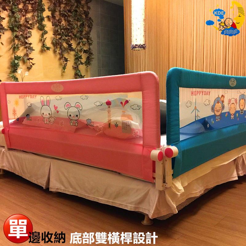KDE床護欄 護欄 單邊收納 床護欄 床圍 床欄 床圍欄 1.2米 超高65cm 適合掀床 平板床