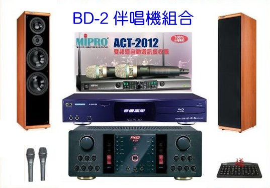 【音圓卡拉OK伴唱機 BD-2 組合C】音圓BD-2大容量2000GB+DM-899II喇叭+MIPRO ACT-2012無線麥克風+A-38擴大機+贈送 MM-107麥克風*2+KB-1000無線點..