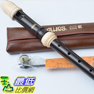 [COSCO代購 如果沒搶到鄭重道歉] Aulos 日本原裝進口中音直笛 509B W108287
