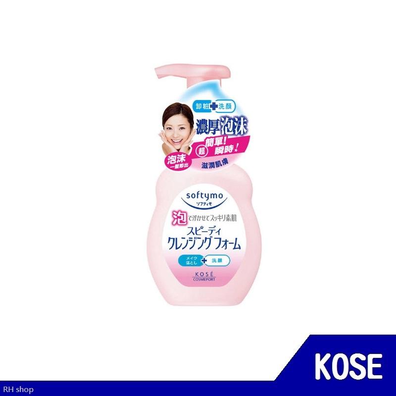 日本 KOSE 高絲 Softymo 泡沫瞬淨卸粧洗顏慕絲200ml【RH shop】日本代購