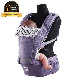 【淘氣寶寶】韓國 Pognae No.5超輕量機能坐墊型背巾-米蘭紫【贈純植物精油防蚊液 60ml】