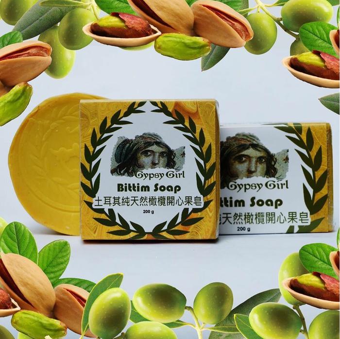 土耳其純橄欖油手工皂 (純橄欖開心果油 ) (200g) 【亞美果 Armigo】