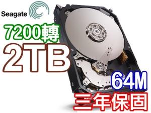 Seagate 希捷 2TB / 2T【 ST2000DM006 】新梭魚 三年保 64M 7200轉 3.5吋 SATA3 內接硬碟