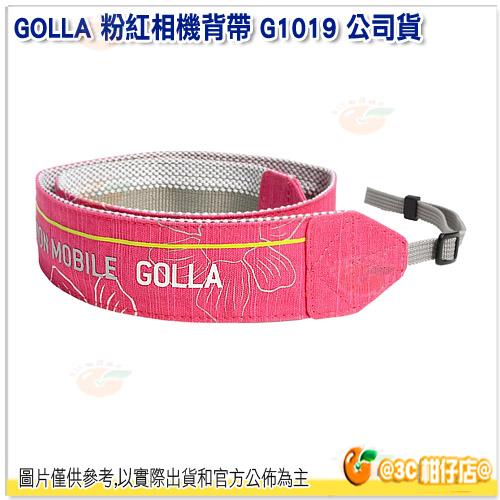 芬蘭時尚 GOLLA G1019 相機背帶 公司貨 粉紅色 單眼 類單眼 相機背帶 EOS M3 GF7 EPL7 5D3