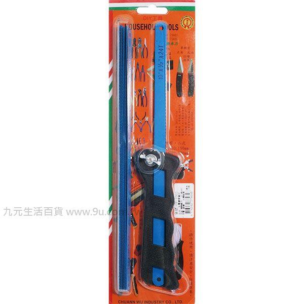 【九元生活百貨】川武CF-1003 10吋水電膠管鋸片/9pcs 水電鋸弓 蝴蝶鋸 鋸條