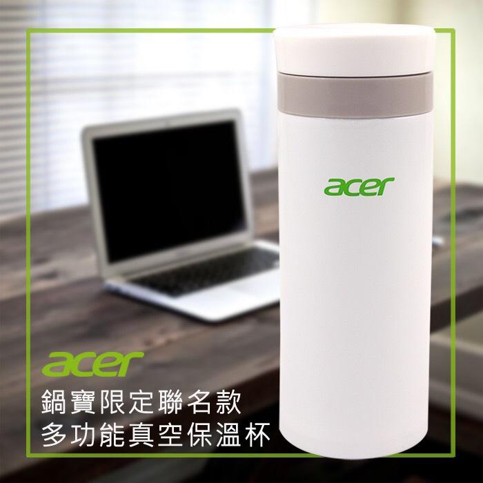 【Aphon生活美學館】acer 鍋寶限定聯名款 多功能真空保溫杯