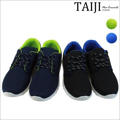 輕量慢跑鞋‧素面透氣質感輕量慢跑運動鞋‧二色【NOSP142】-TAIJI-帆布/高筒/運動