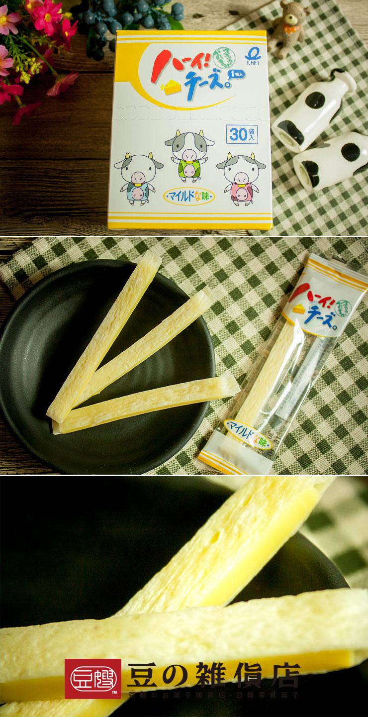 【豆嫂】日本零食 一榮 Hi起司條(30入/盒)