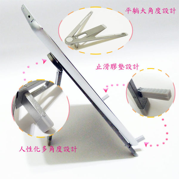 鋁合金三腳平板手機多角度立架~平板電腦立架 智慧手機立架