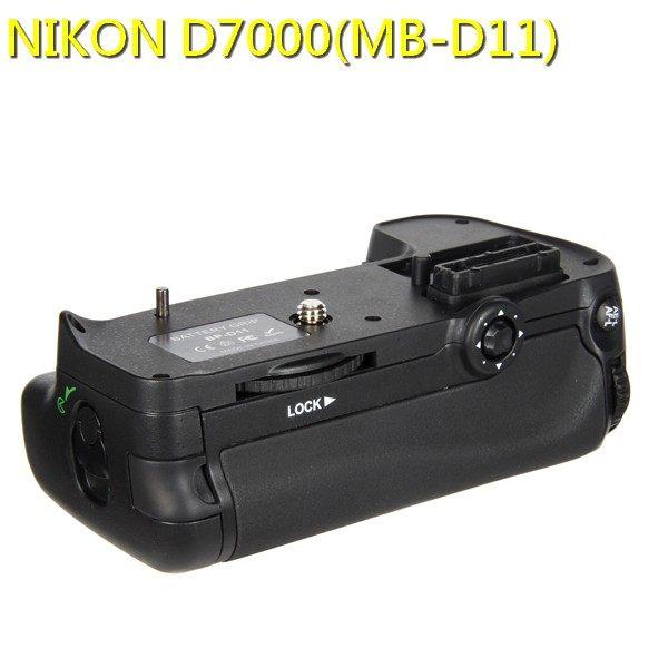 【相容原廠MB-D11 電池手把】Nikon D7000 電池手把 垂直握把