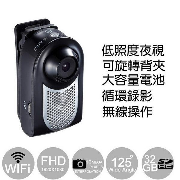 【送車架+OTG線】Q1 1080P 廣角低照度夜視WIFI 無線攝影機 大容量電池 手機APP無線操作 IOS