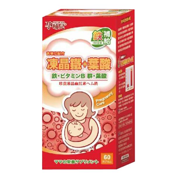 孕哺兒 高單位凍晶鐵+葉酸膠囊60粒【德芳保健藥妝】