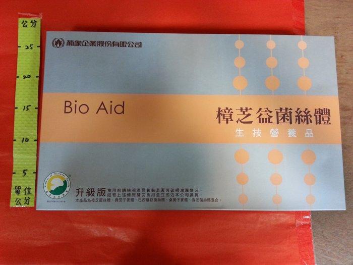 樟芝益菌絲體 生技營養品 180ml*24瓶#超商一次一盒 葡眾