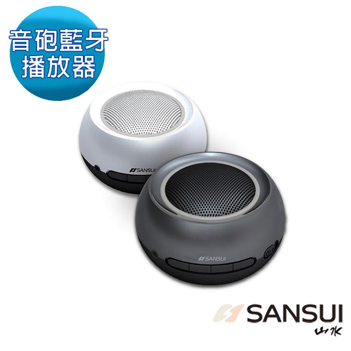 【SANSUI 山水】 聲音宏亮/低音/強襲音砲藍牙播放器/免持通話/黑.白兩色BTH-08