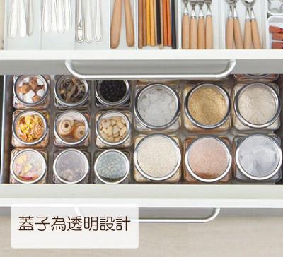 玻璃儲物罐情境圖