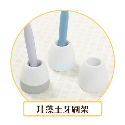 珪藻土牙刷架