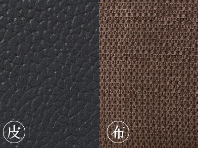 牛皮有最佳的耐久、吸濕、透氣性,另有布面質感
