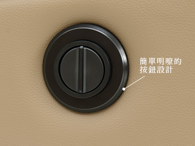 椅背調整按鈕簡單操作容易
