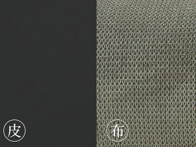 座面採用天然皮革耐久舒適與溫和布面質感可選