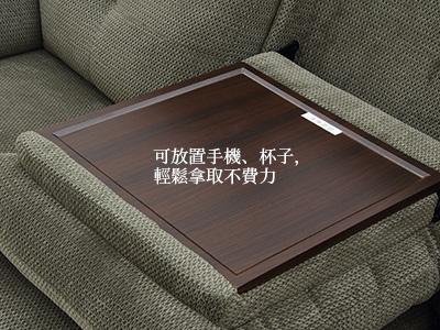 3人用沙發中央背靠可放下作為桌面使用