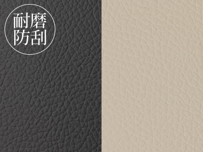 表面採用強度佳的不易刮傷的合成皮革N-SHIELD