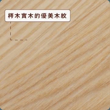 梣木矮衣櫃 VIK系列