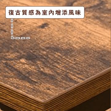 經典復古質感書架