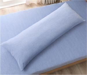 進階涼感 多功能抱枕套