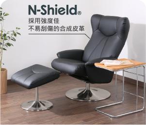 耐磨皮革個人椅