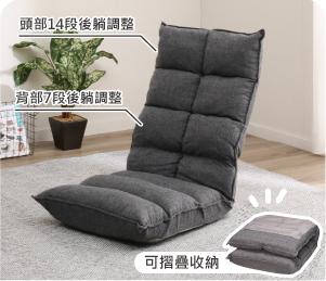 頸部支撐和室椅